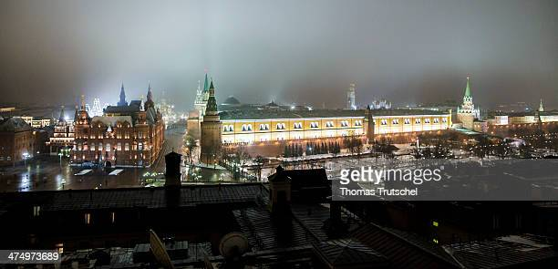 View of the Moscow Kremlin the official residence of the Russian Federation on February 13 2014 in Moscow Russia The Kremlin includes five palaces...