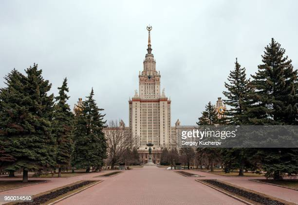 Moscow, Russia - Apr 19, 2009: View of the Moscow State University and Mikhail Lomonosov monument