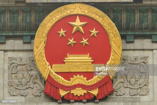 A view of the National Emblem of China at the Great Hall of the People at Tiananmen Square in Beijing ahead of the upcoming National Day and the...
