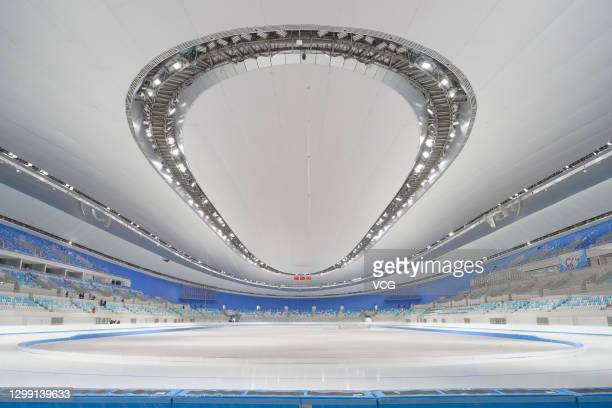 View of the National Speed Skating Oval, also known as the 'Ice Ribbon', the venue for speed skating events at the Beijing 2022 Winter Olympics on...