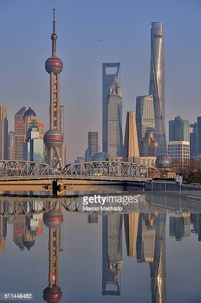 A view of the New Pudong Area the Financial Center of Shanghai on February 19 2016 in Shanghai China
