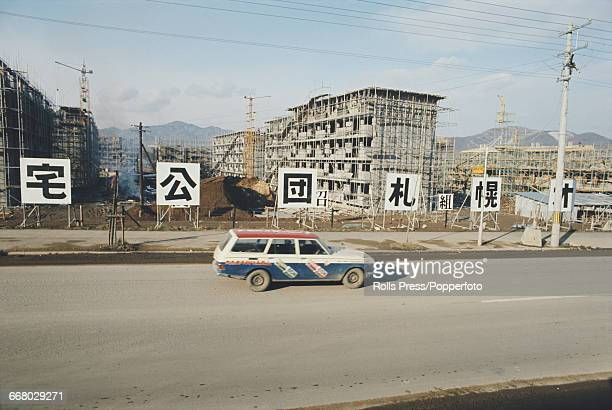 View of the Olympic Village under construction in Makomanai Park in Sapporo Japan in December 1970 prior to the city's hosting of the 1972 Winter...
