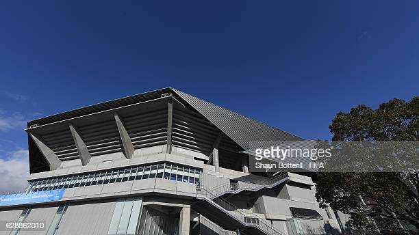 A view of the outside of the Suita City Stadium on December 10 2016 in Osaka Japan