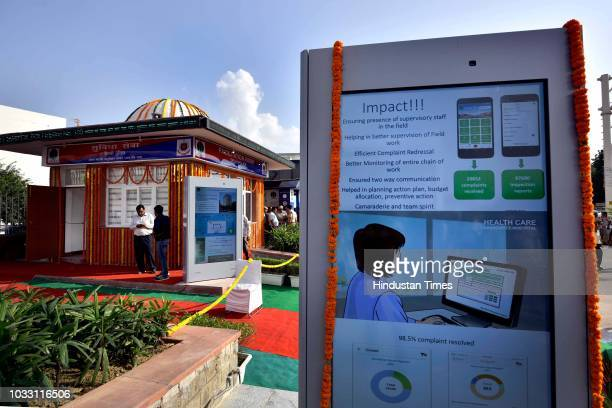 A view of the Police Assistance Booth at AIIMS Metro Station on September 14 2018 in New Delhi India