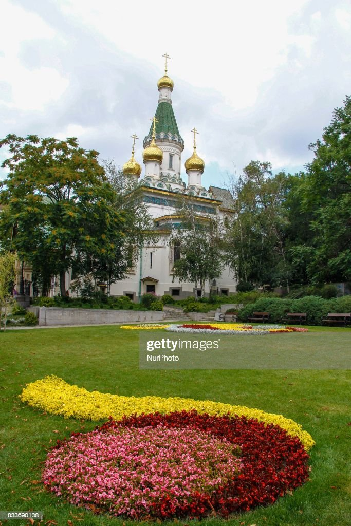 Sofia, the capital of Bulgaria Pictures | Getty Images