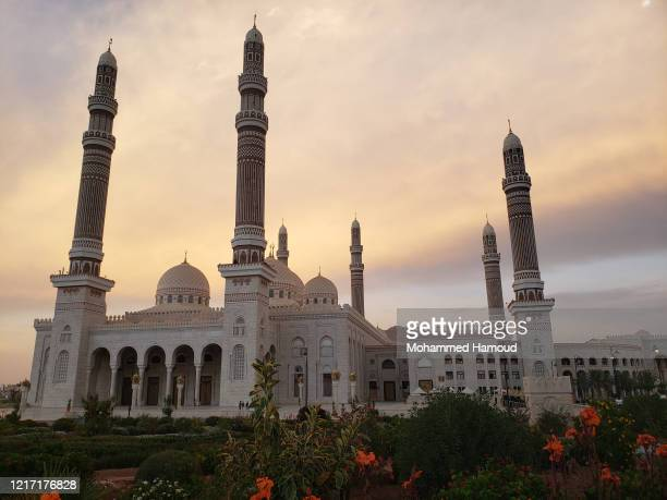 A view of the Saleh Mosque named recently People's Mosque On April 05 2020 in Sana'a Yemen The Saleh Mosque or Al Saleh Mosque is the largest and...