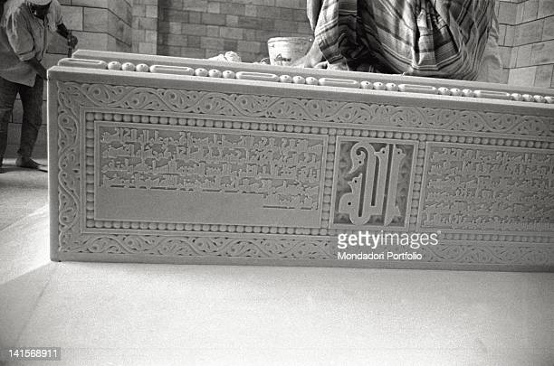 View of the sarcophagus of Sultan Aga Khan III 48th Imam of the Shia Ismaili Muslims in the centre of the mausoleum the fourth wife Begum Om Habibeh...