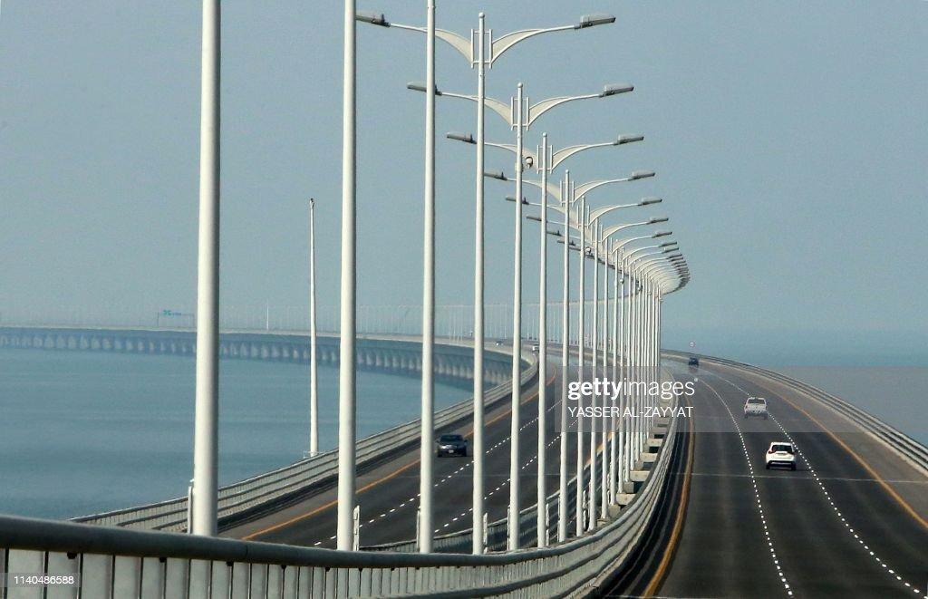 KUWAIT-ECONOMY-CONSTRUCTION : News Photo