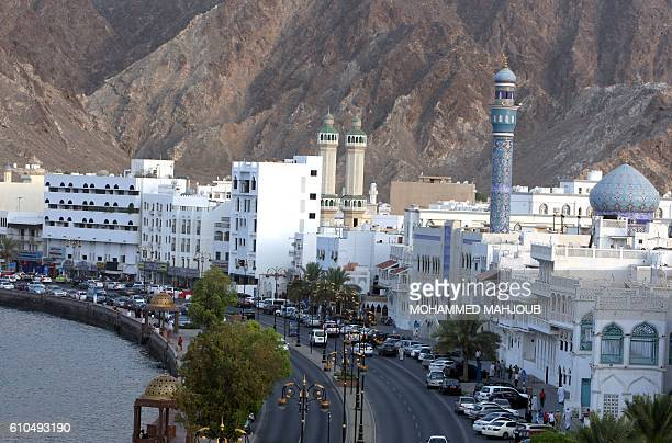 A view of the Shiite Muslim mosque alRasul alAazam in the Matrah neighborhood of Muscat which is also a touristic area on July 18 2012 AFP PHOTO/...