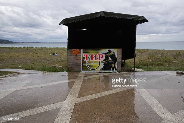 A view of the shooting gallery for tourists on the seafront of the Black Sea on October 9 2015 in Gagra Abkhazia Abkhazia is a disputed territory of...