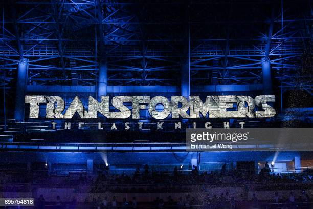 A view of the stadium during the Transformers The Last Knight China World Premiere and Ten Year Anniversary Celebration at Haixinsha Asian Olympic...