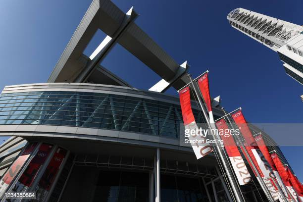View of the Super Saitama Arena during the 2020 Tokyo Olympics on July 31, 2021 at the Super Saitama Arena in Tokyo, Japan. NOTE TO USER: User...