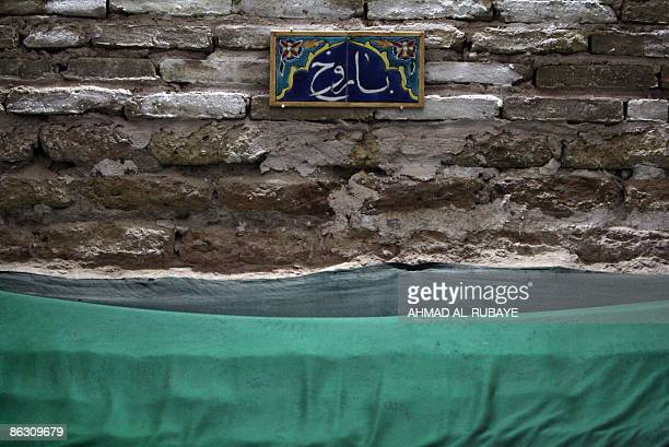 KRAUSS A view of the tomb of Baruch one of four tombs belonging to the four Jewish companions of the Jewish prophet Ezekiel the prophet who followed...