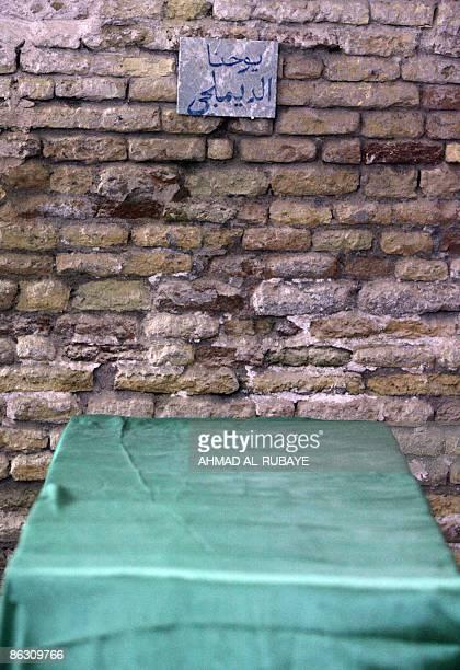 KRAUSS A view of the tomb of Yohana alDimalji one of four tombs belonging to the four Jewish companions of the Jewish prophet Ezekiel the prophet who...