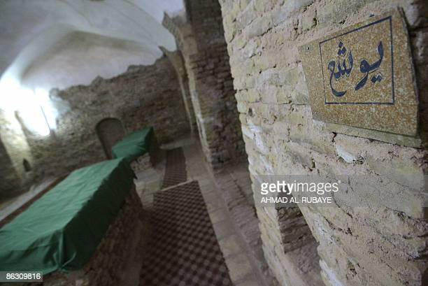 KRAUSS A view of the tomb of Yushaa one of four tombs belonging to the four Jewish companions of the Jewish prophet Ezekiel the prophet who followed...