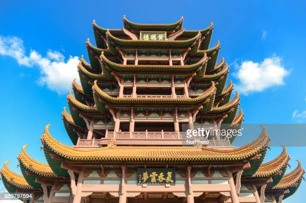 A view of the Yellow Crane Tower situated on Sheshan in Wuhan On Monday September 14 2016 in Wuhan China