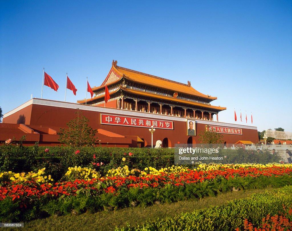 View of Tiananmen Gate, Forbidden City, Tiananmen Square, Beijing, Dongcheng District, China : Stock Photo