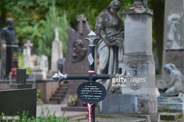 View of tombs and crosses, at the historic Lyczakowski Cemetery, officially State History and Culture Museum-Preserve 'Lychakiv Cemetery. On...