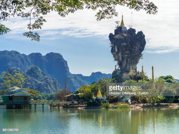 view of trees with mountain in background - myanmar stock pictures, royalty-free photos & images