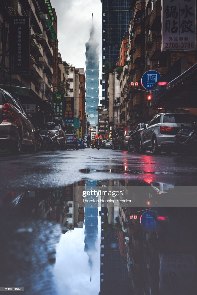 View Of Wet Street In Downtown Taipei : Stock Photo