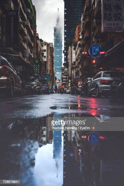 View Of Wet Street In Downtown Taipei