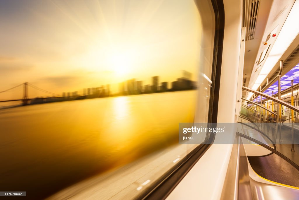 View of Wuhan cityscape seen through train window : Stock Photo