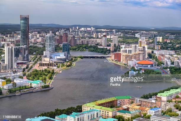 view of yekaterinburg,sverdlovsk region,ural,russia - yekaterinburg stock pictures, royalty-free photos & images