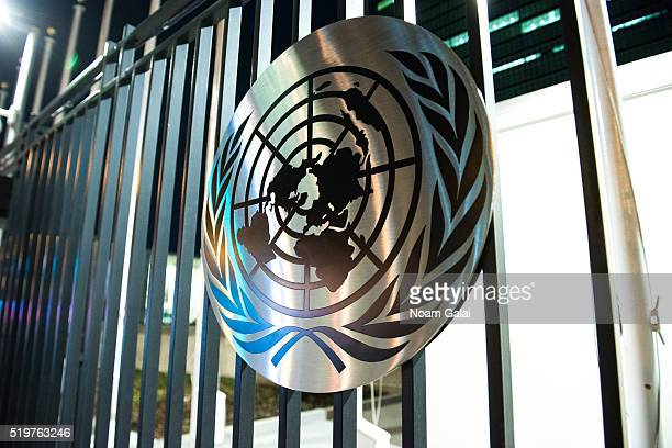 A view outside the United Nations Headquarters on April 7 2016 in New York City