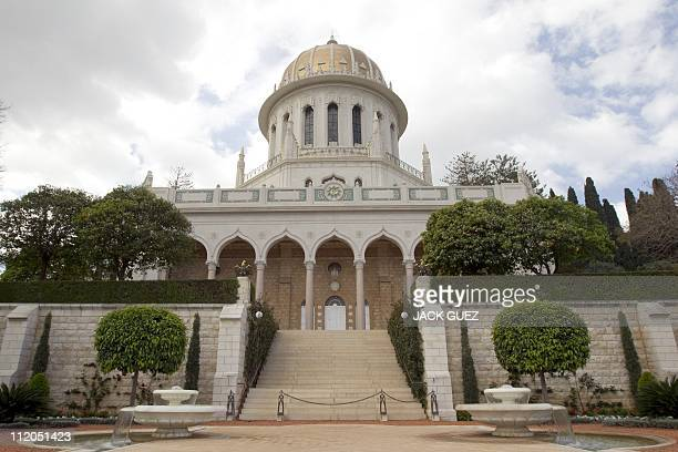 A view shows the golden Shrine of Bab following renovation works at the Bahai World Center in the Israeli port city of Haifa on April 12 2011 The...