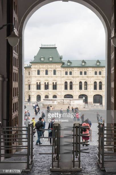 view through the saviour gate tored square;image taken from within or near the kremlin area of moscow. september - {{asset.href}} stock pictures, royalty-free photos & images