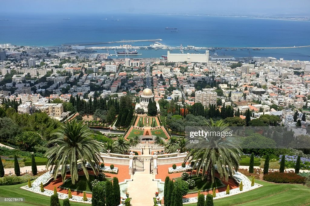 A view to Haifa bay and Baha'i gardens : Stock Photo