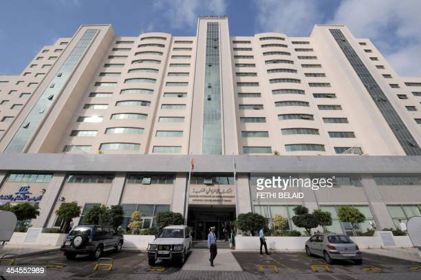 View to registered office of the African Development Bank in Tunis on October 7 2008 AFP PHOTO / FETHI BELAID