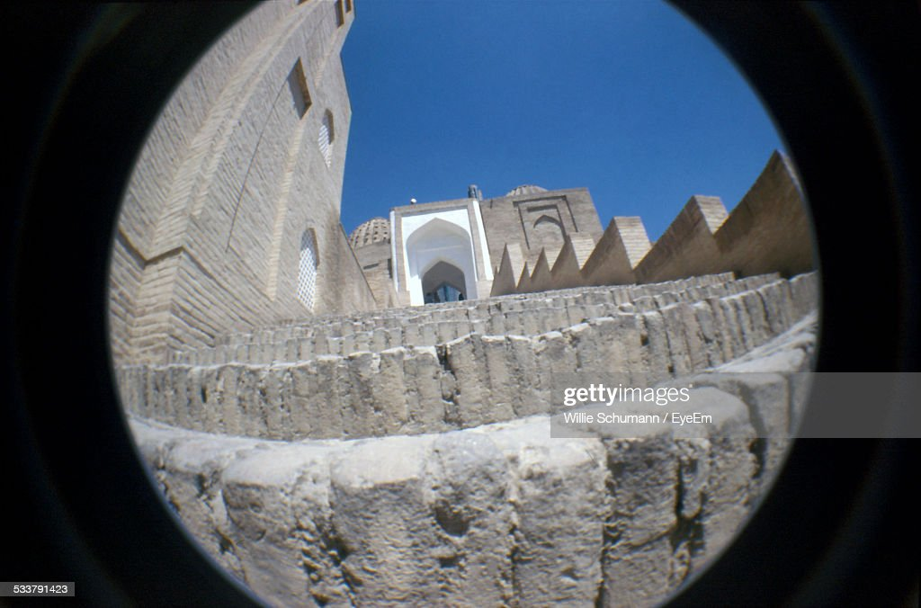 View Up Steps Leading To Lancet Arch : Foto stock