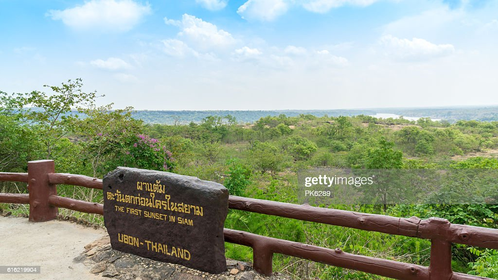 Viewpoint at Pha Taem National Park : Stock Photo