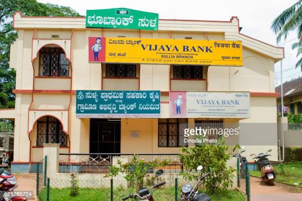 Vijaya Bank Sullia branch, Mangalore, Karnataka, India