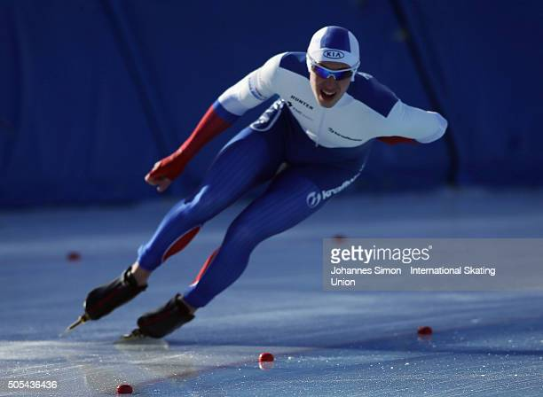 Viktor Mushtakov of Russia competes in the men 1000 m heats during day 2 of ISU speed skating junior world cup at ice rink Pine stadium on January 17...