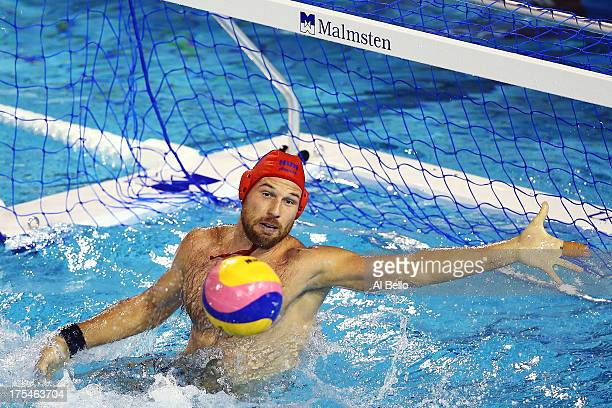 Viktor Nagy of Hungary in action during the Men's Water Polo Men's Gold Medal Match between Hungary and Montenegro on day fifteen of the 15th FINA...