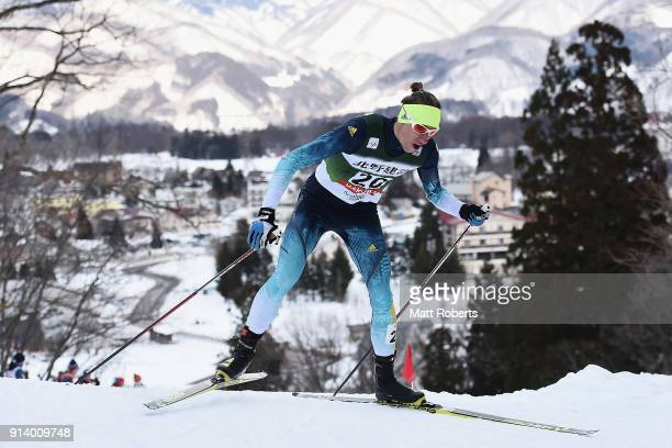 Viktor Pasichnyk of Ukraine competes in the Individual Gundersen LH/10km during day two of the FIS Nordic Combined World Cup Hakuba on February 4...