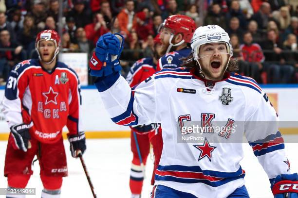 Viktor Tikhonov of HC SCA St. Petersburg reacts during the 2018/19 KHL Western Conference final playoff match, Leg 1, at CSKA Arena in Moscow , on...