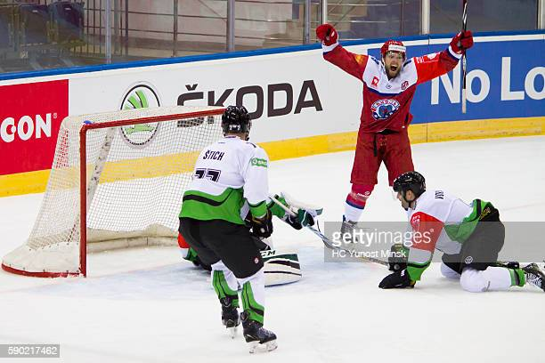 Viktor Turkin of Yunost Minsk celebrates after scoring during the Champions Hockey League group stage game between YunostMinsk and Mlada Boleslav on...