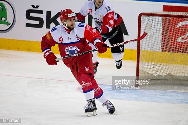 Viktor Turkin of Yunost Minsk in action during the 2nd period of Champions Hockey League Round of 32 match between Yunost Minsk and Frolunda...