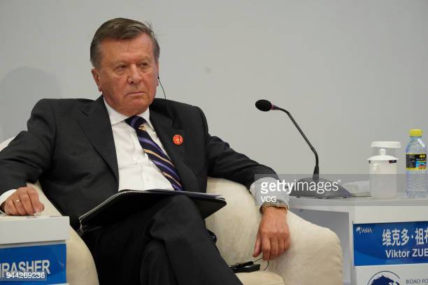 Viktor Zubkov Chairman of the Board of Directors of Gazprom speaks during a session at the Boao Forum for Asia Annual Conference 2018 on April 10...