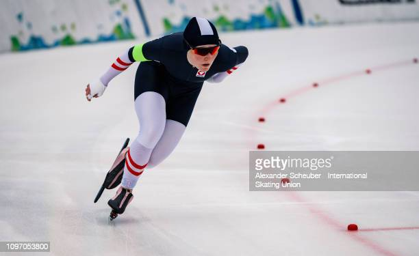 Viktoria Schinnerl of Austria competes in the Ladies 1500m sprint race during the ISU Junior World Cup Speed Skating Final Day 2 on February 9 2019...
