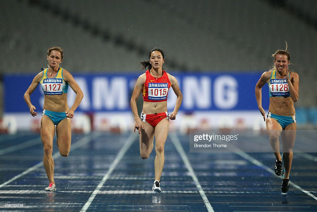 2014 Asian Games - Day 9 : News Photo