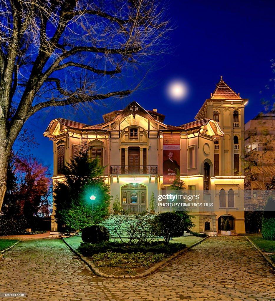 Villa Mehmet Kapantzi (National Bank of Greece Educational Institution) : ストックフォト