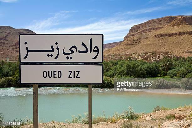 Village and River Ziz, Tafilalt Valley, High Atlas Mountains, Morocco
