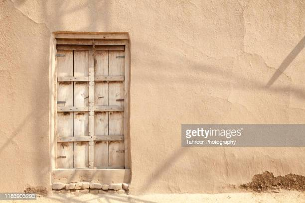 village house made with mud - pakistan stock pictures, royalty-free photos & images