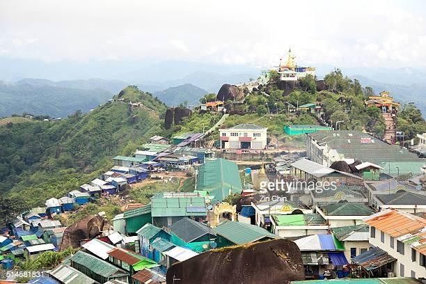 Village in Myanmar