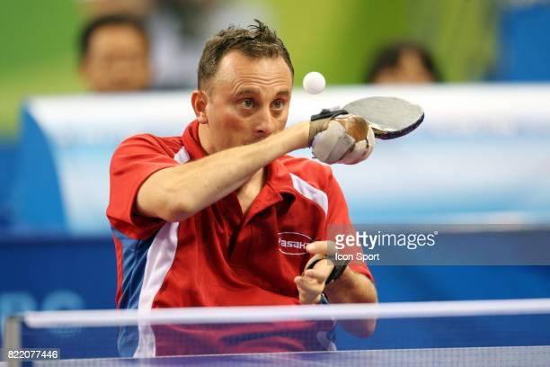 Vincent BOURY Tennis de Table Jeux Paralympiques de Pekin 2008