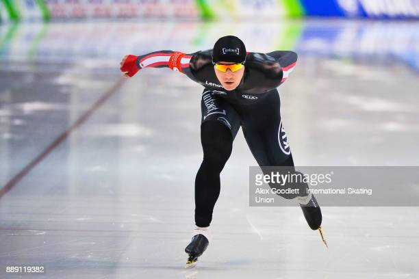 Vincent De Haitre of Canada competes in the men's 1500 meter race during day 2 of the ISU World Cup Speed Skating event on December 9 2017 in Salt...